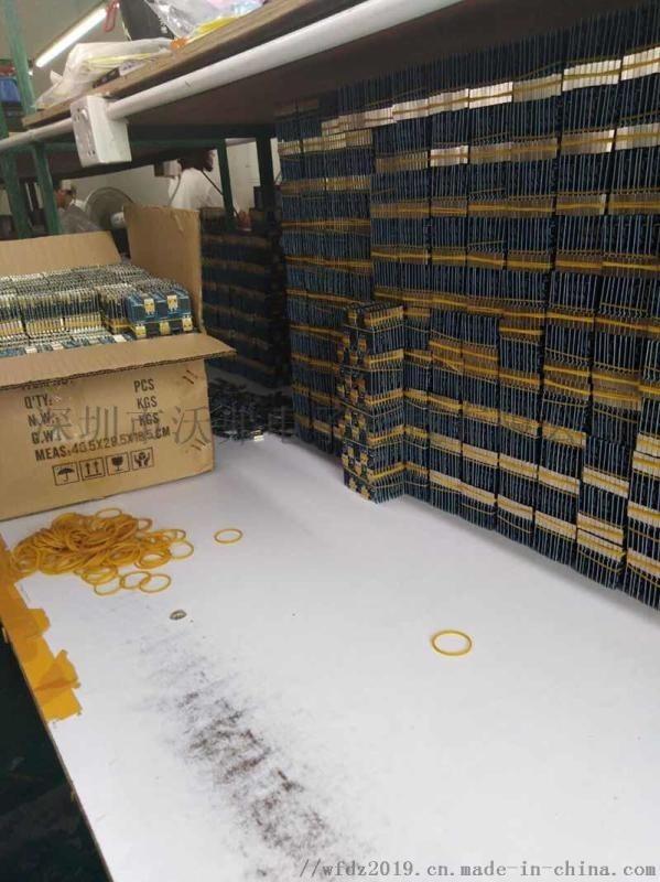 深圳市u盤手腕板生產廠家手腕優盤半成品工廠