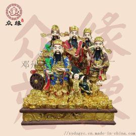 寺院五路财神镀金佛像 南路文财神范蠡彩绘神像
