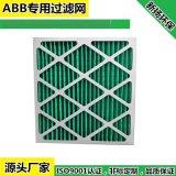 北京厂家生产ABB纸框过滤器 初效纸框过滤器