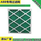 北京廠家生產ABB紙框過濾器 初效紙框過濾器