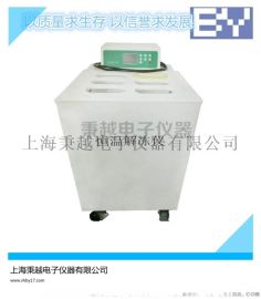上海 恒温血浆解冻仪  血液融浆机  厂家