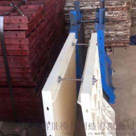 江西防撞墙塑料模具生产厂家