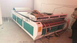 济南红太阳1610全自动送料商标激光切割机