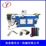 全自动弯管机,数控液压弯管机