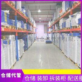 第三方仓库代管 B2BB2C仓储代发货 电商仓配