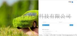 LIMS系统、上海网萨科技实验室管理软件