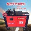 安徽合肥数控液压弯管机26型弯管机生产基地
