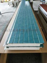 景观式箱变壳体材料 双层铁皮泡沫板放货阻燃外墙板