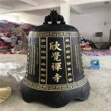 昌东生产铜钟厂家,铜钟铸造厂家,浙江铜钟厂