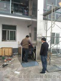邯郸县无障碍升降梯家庭轮椅电梯残疾人垂直升降平台
