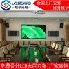 P2  会议室LED显示屏 室内1080P电子屏