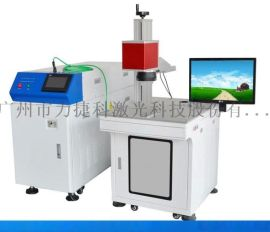 佛山 力捷科激光  光纤振镜激光焊接机