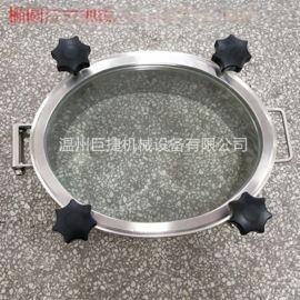 不锈钢椭圆人孔 卫生级镜面糖化视镜外开人孔盖