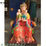 大型佛像雕塑(圖)送子奶奶佛像圖片細節送子娘娘神像