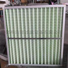 初效过滤器 中央空调初效板式过滤器