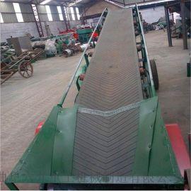 玉米皮带运输机厂家 西宁双升降不等臂传送机Lj8