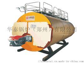 常压低氮燃气热水锅炉