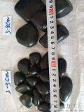 陕西黑色鹅卵石   永顺黑色砾石批发