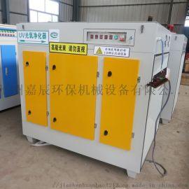 光氧废气处理设备烤漆房环保uv催化光氧一体机