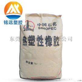 SIS 巴陵石化 1204 胶水沥青改性热熔级