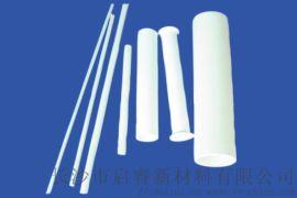 99氧化铝陶瓷绝缘管、耐磨陶瓷管、工业大口径陶瓷管