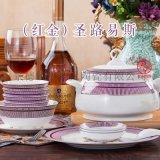 订制中秋活动礼品陶瓷餐具,单位福利礼品陶瓷碗盘碟