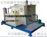 上海工业废水处理设备 上海工业污水处理设备