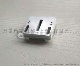 自动化设备零件 高质量 铝件长合作上海万巢好加工长