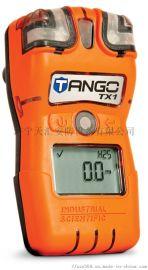 英思科TangoTX1单一可燃气体检测仪便携式**