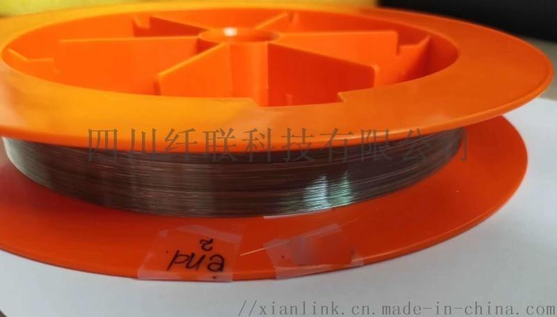19新合肥供應fibercore 摻鉺光纖 C波段 L波段,細徑摻鉺光纖