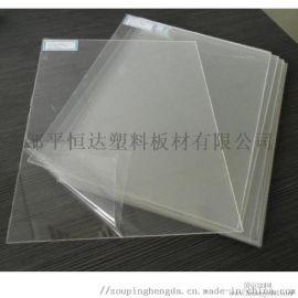 透明亚克力板PS板有机玻璃板彩色白色激光雕刻加工