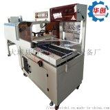 新品熱收縮膜塑封機全自動濾芯熱收縮包裝機