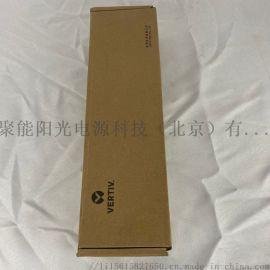 全新原装艾默生R48-3500e通信电源模块