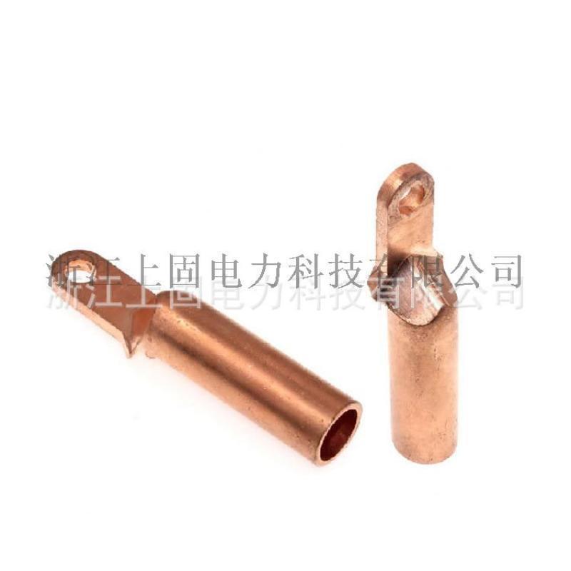 小头窄边空开专用铜端子DT 塑壳断路器专用铜线耳