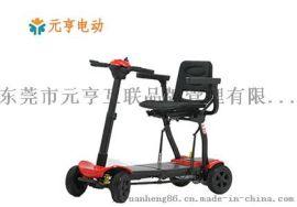高平市元亨老人代步车方便折叠老人代步车生产厂家