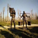 玻璃钢农耕人物雕塑劳动主题雕塑民俗文化雕塑