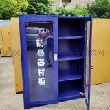 武汉消防器材柜 防爆器材柜 可订制