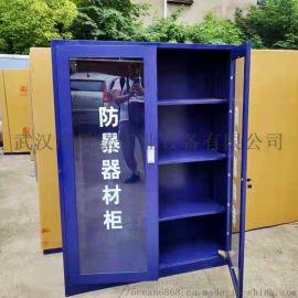 武汉    柜 防爆器材柜 可订制