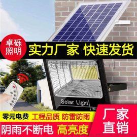 厂家直销太阳能投光灯庭院灯LED新农村室内超亮家用一拖一路灯照明室内照明