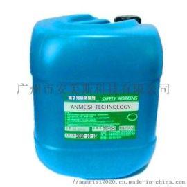 PCB离子污染清洗剂线路板去除离子污染清洗剂