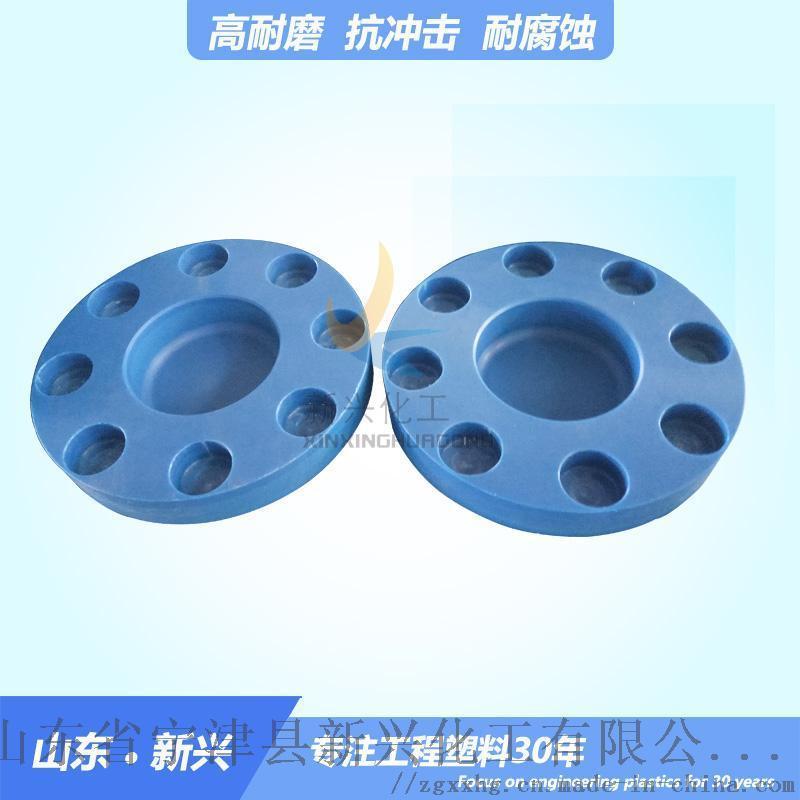 UEP耐磨异形件 高分子异形件 聚乙烯异形件工厂