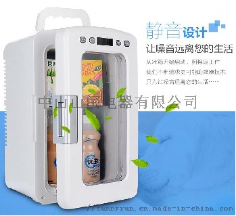 車載冰箱,藥品冰箱,車家兩用冷熱箱CW-10L