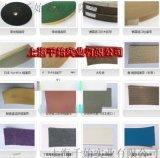 防滑包辊带制造商 糙面带