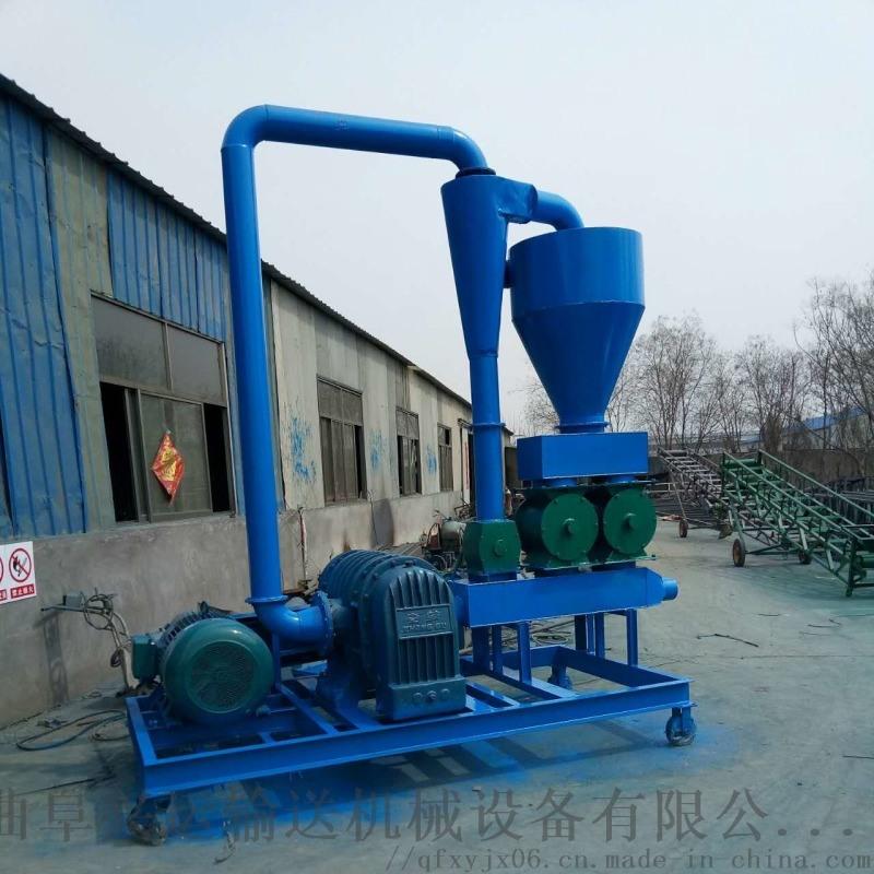 木屑装车自动输送机 粮食进仓用气力吸粮机 Ljxy