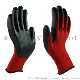 13针红纱黑丁浸胶劳保手套