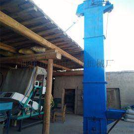 垂直输送机 垂直斗式提升机厂家 Ljxy 兴运水泥