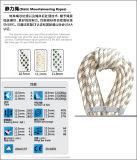 靜力繩,UIAA和歐盟CE雙認證,登山繩,攀巖繩