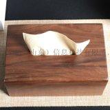 簡約式木質紙巾盒 家用桌面胡桃木紙巾收納盒