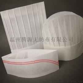 工厂直销厨师帽材料无纺布涤纶无纺布