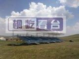 国际戏剧节贵宾台搭建